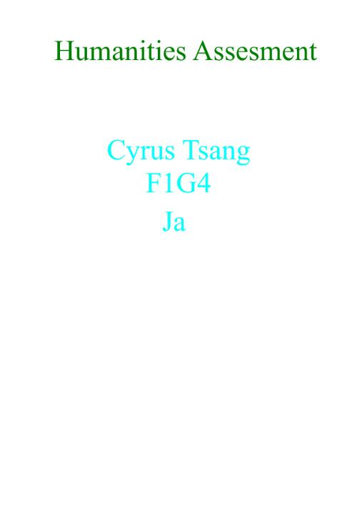 Cyrus Tsang