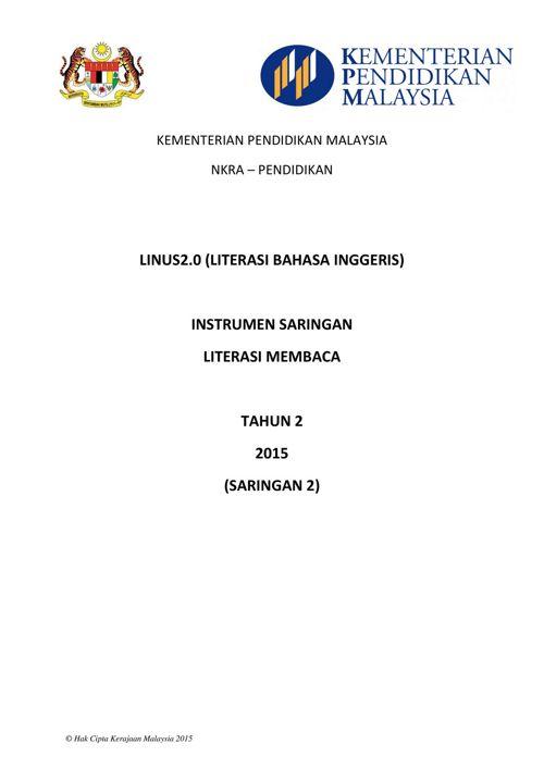 2015 LINUS2.0 LBI Year 2 S2
