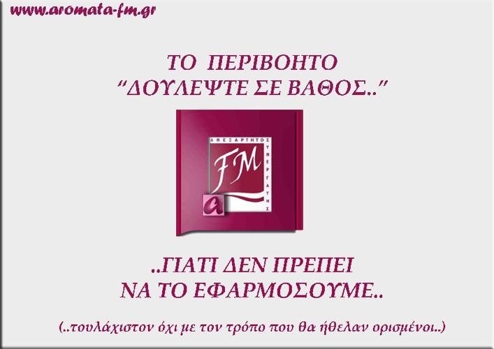 ΑΝΑΠΤΥΞΉ ΔΙΚΤΥΟΥ