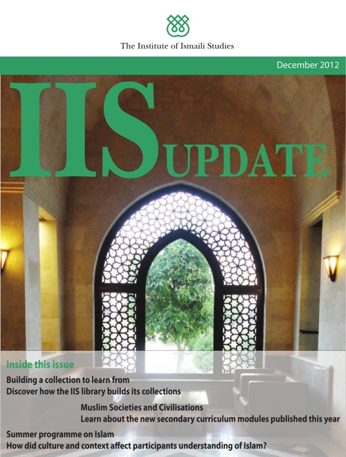 IIS Update Test