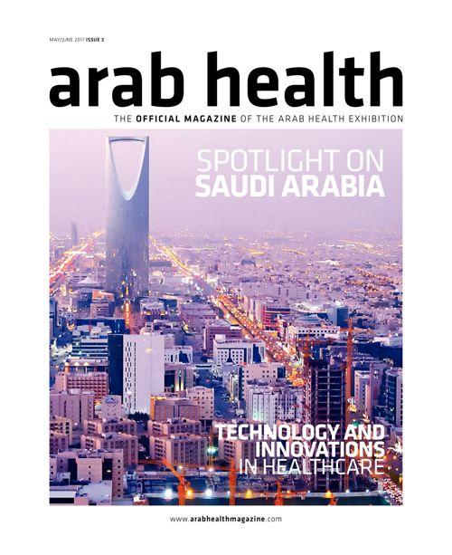 ARAB_HEALTH_ISSUE3_2017