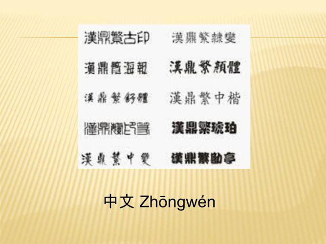 生詞電子書2