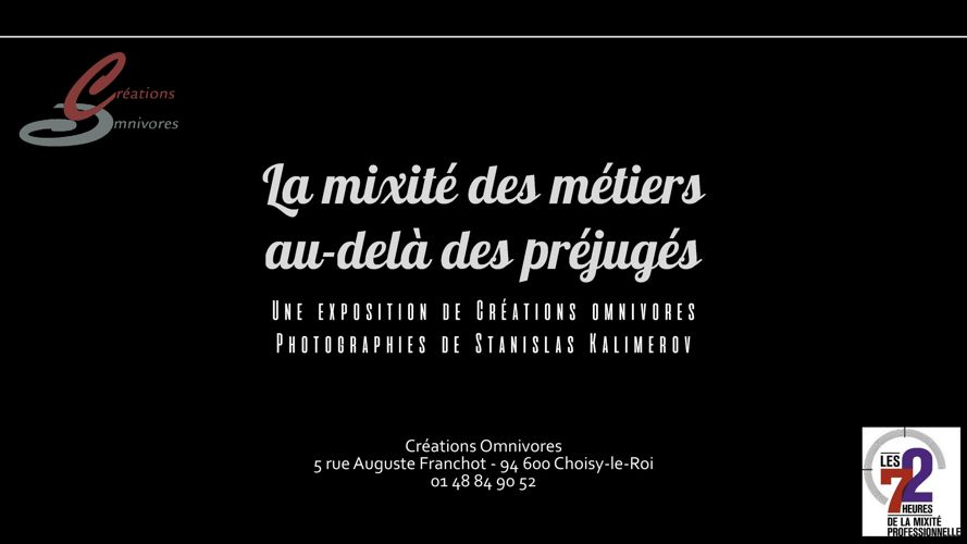 """Exposition photographique """"La mixité des métiers"""""""