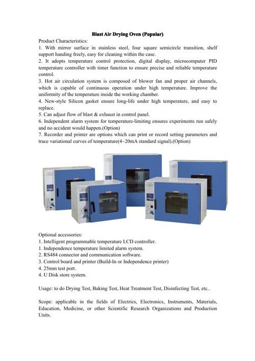 Blast Air Drying Oven