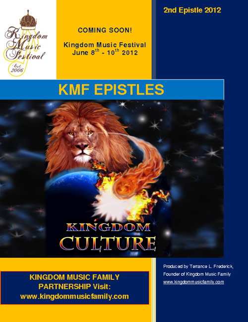 KMF Epistles