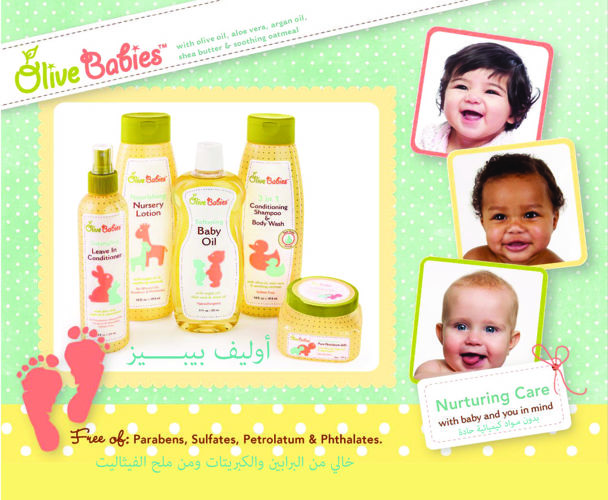 Olive Babies Arabic Catalog Digital Version
