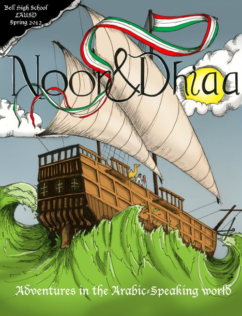 Noor & Dhiaa (English)