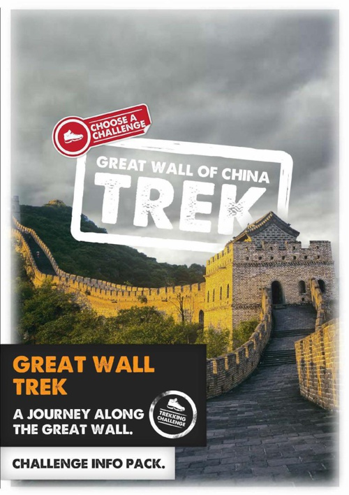 Great Wall blank