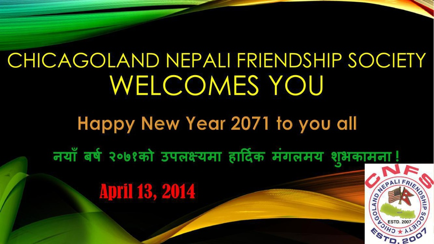 New Year 2071 PPT
