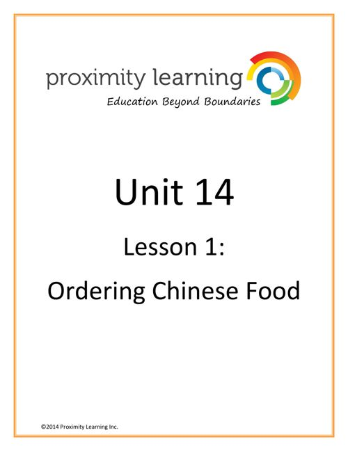 CHN 3 Unit 14 Lesson 1: Ordering Chinese Food