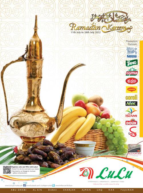 Lulu Ramadan Offers