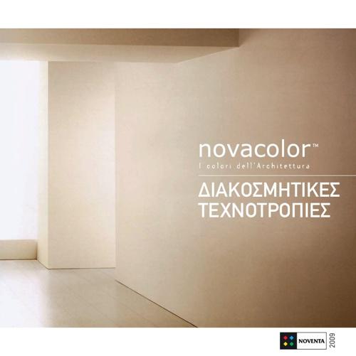 Novacolor Internet