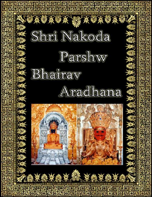 Nakoda Bhairav Aradhana - Ebook