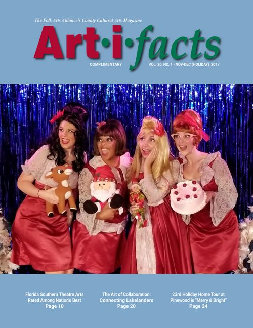 Art-i-facts Holiday (Nov-Dec) 2017