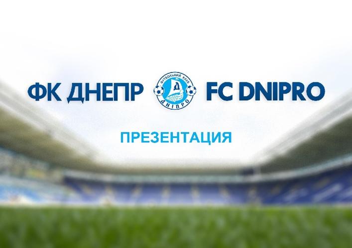 FC DNIPRO PRESENTATION