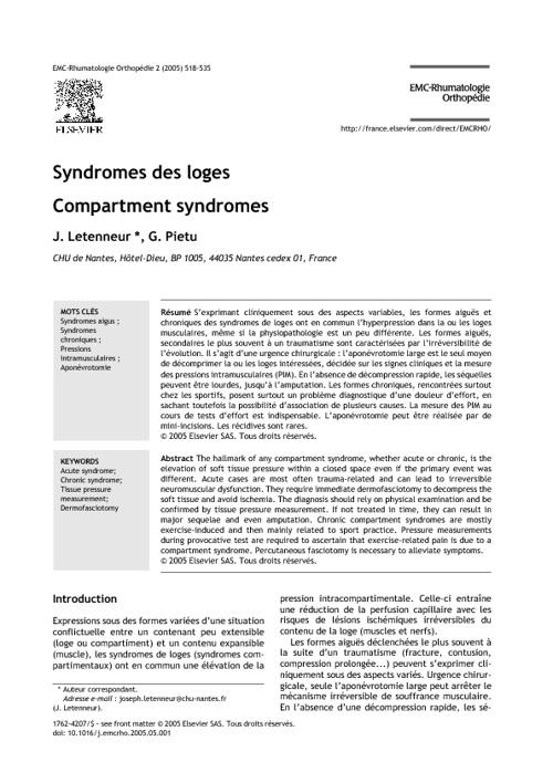 Syndromes des loges