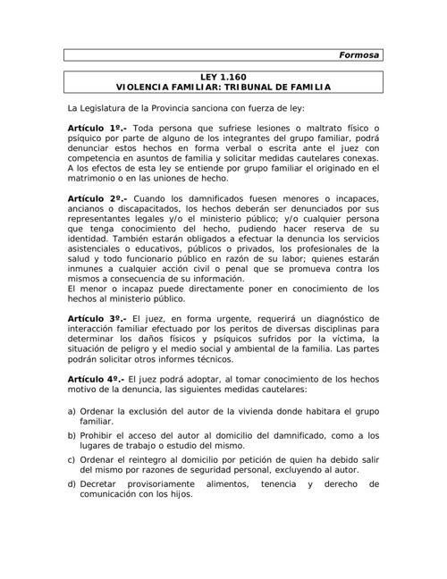 FormosaLegislacionViolenciaFamiliar