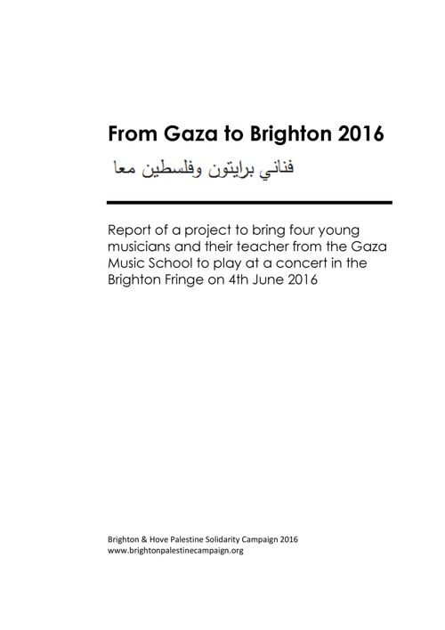 Report on June 2016 visit of 4 young musicians from Gaza.