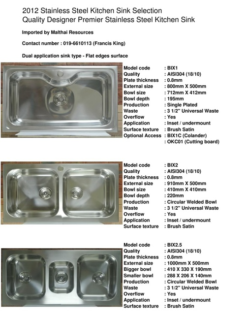 ~okii brand kitchen sinks