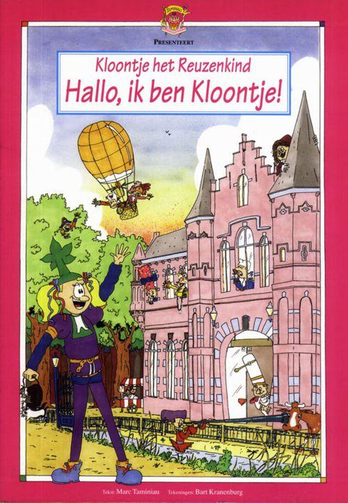 Hallo-Ik-Ben-Kloontje-AD10-1998