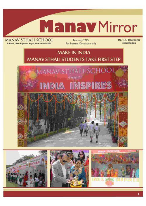 manav mirror (feb 2015)