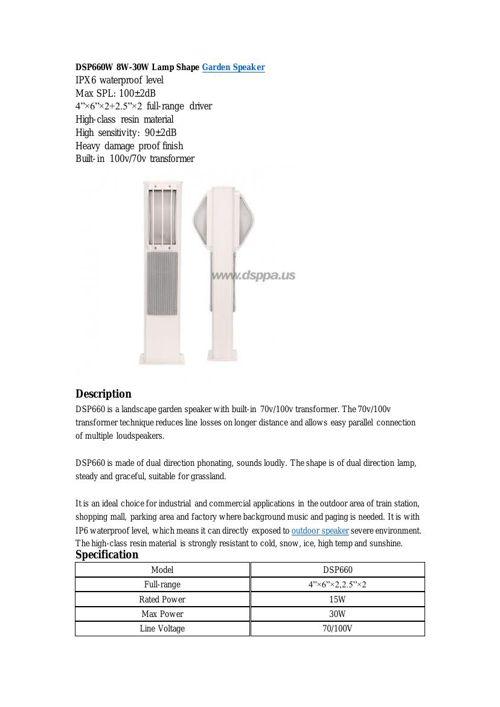 DSP660W 8W-30W Lamp Shape Garden Speaker