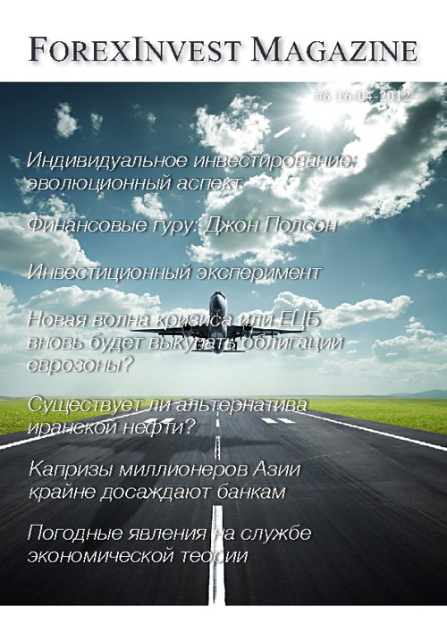 ForexInvest Magazine #6