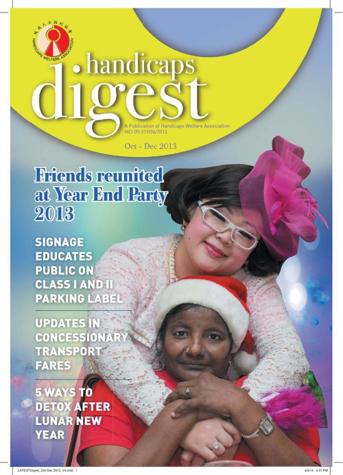 Digest Oct-Dec 2013 Year End Party 2013