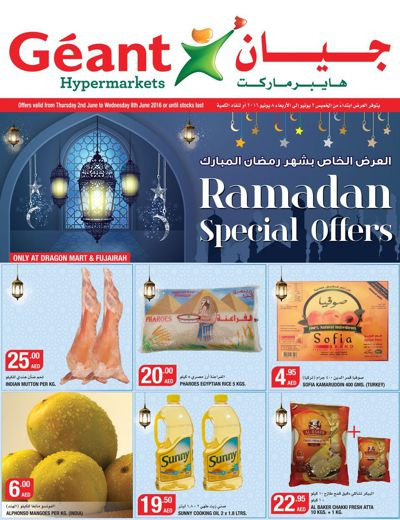 Geant Ramadan Special Offers Only At Dragon Mart 2