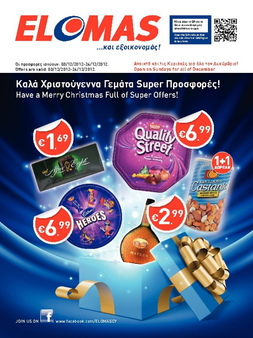 Elomas Christmas Offers 1 - 03/12 - 24/12