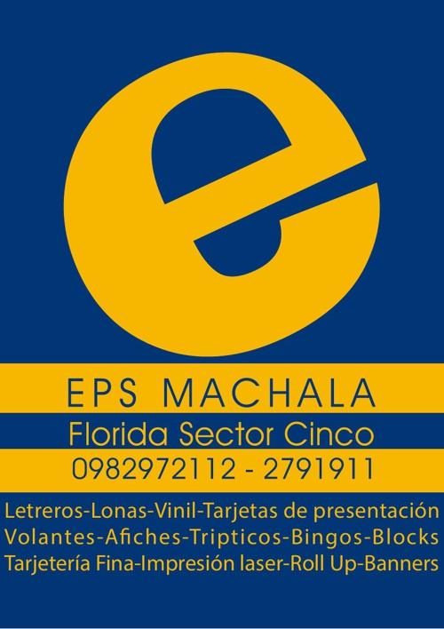 EPS Machala - Muestra