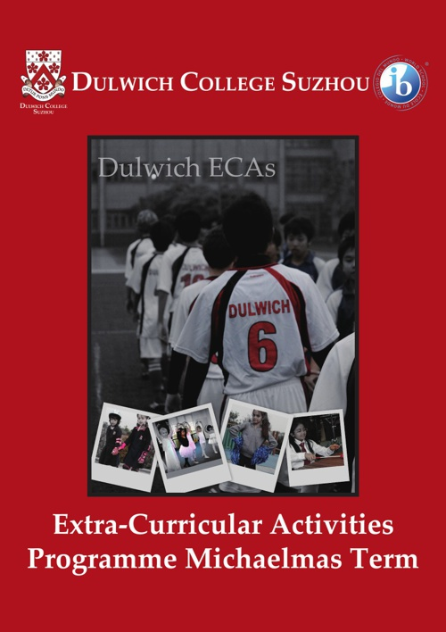 Copy of DCSZ Extra-Curricular Activities MichaelmasTerm 2013
