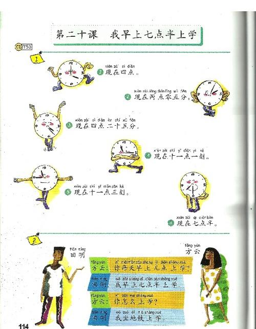 CME_lesson20