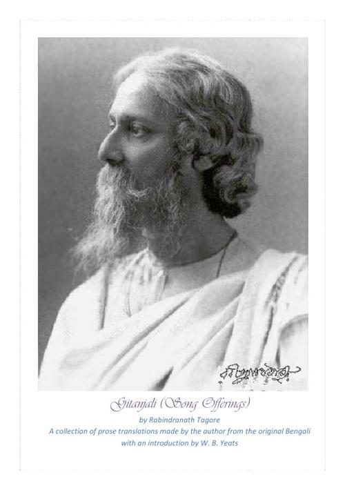 """Geetanjali"" By Rabindranath Tagore"