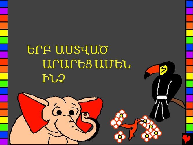 1.When God Made Everything (Armenian)