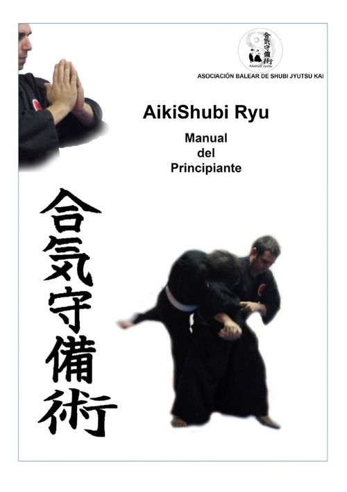 Aikishubi Ryu (Manual para el Principiante)