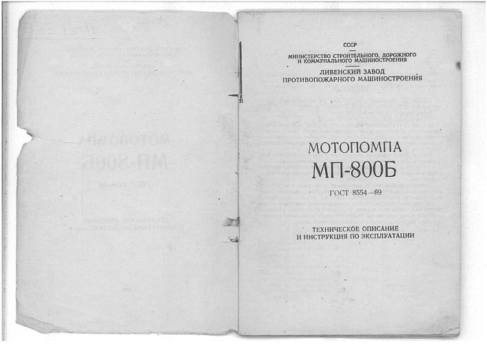 mp800 kasutusjuhend