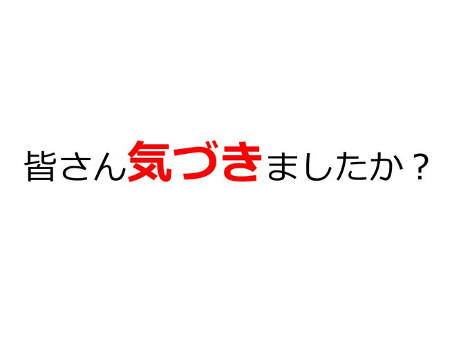 【かおりん】1205暫定2