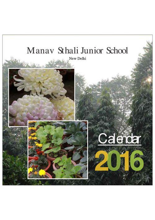 School-Holidays-Calendar-2016