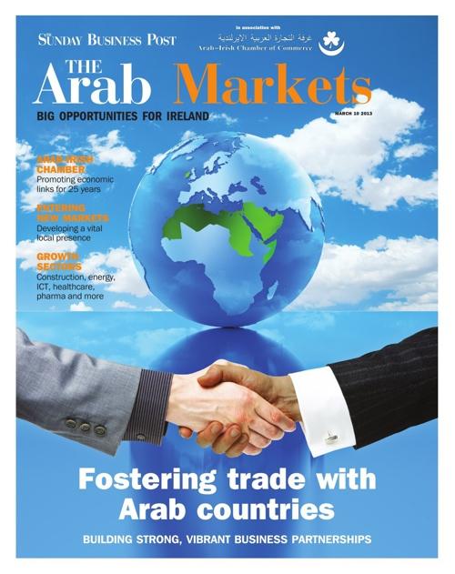 The Arab Markets - 10-3-2013