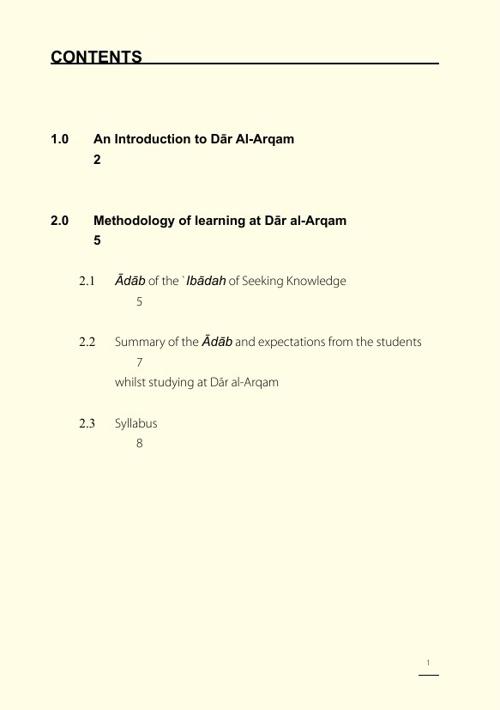About Dar Al-Arqam
