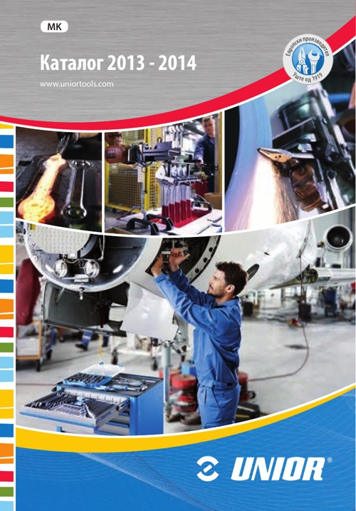 Unior katalog MK 2013-2014