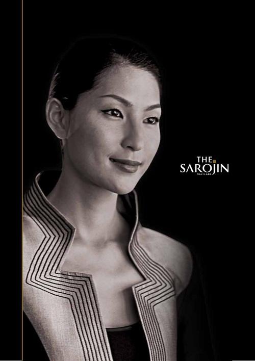 The-sarojin-brochure-2014