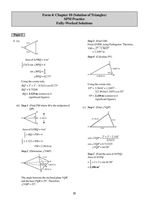 Sample Solution of Triangle
