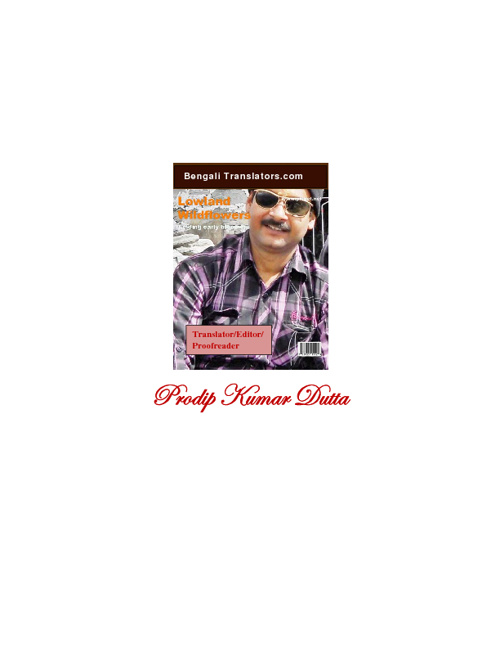 Prodip Kumar Dutta (Translator/Editor/Proofreader)
