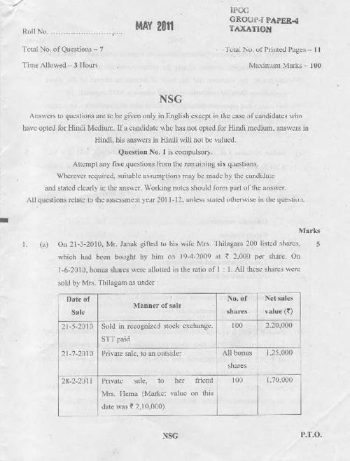 ipcc questuion paper