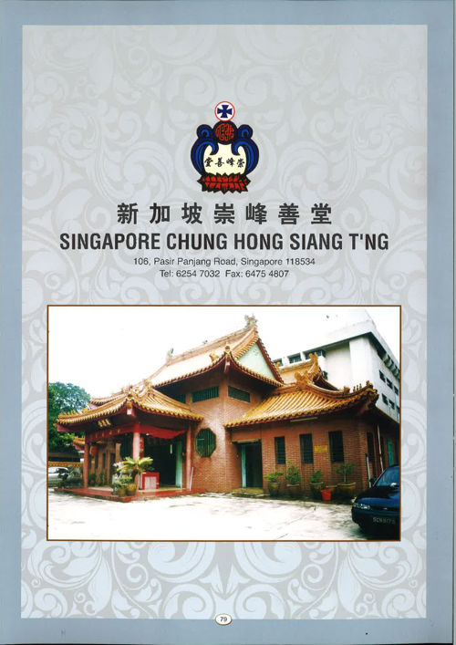Chung Hong
