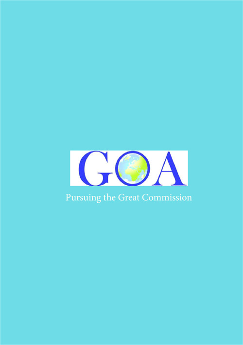 GOA_Profile