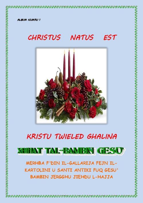 CHRISTUS NATUS EST (ALBUM 1)