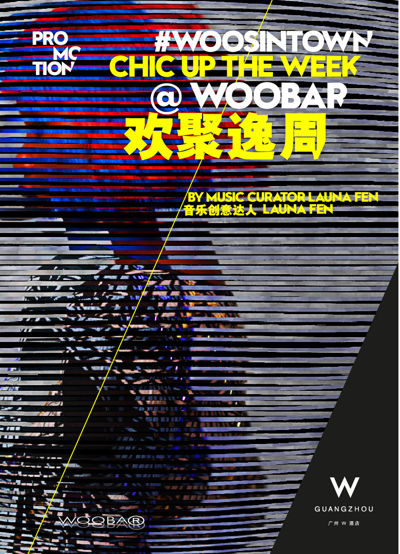 WOOBAR_Promotions_March2015